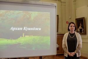 Состоялась лекция «Архип Куинджи»