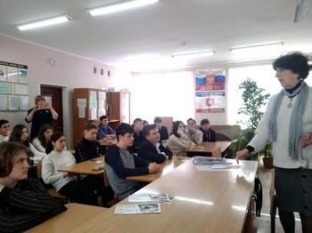 Медиа-беседа «История и символика «Крымской весны»