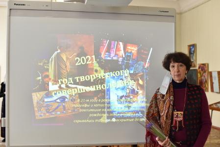 Состоялась лекция «2021 — год творческого совершеннолетия»