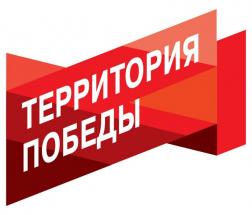 Симферопольский художественный музей примет участие в Международном конкурсе видеороликов «Раритеты Великой Победы»