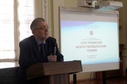 Памяти Валерия Андреевича Карпова