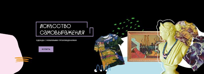 Сувенирная продукция СХМ на Museum market
