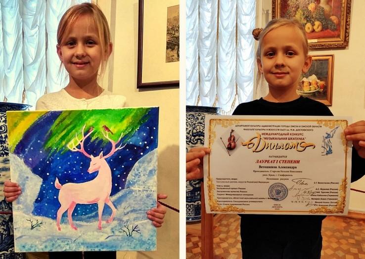 Посетительница мастер-классов по живописи стала лауреатом международного конкурса «Музыкальная шкатулка»