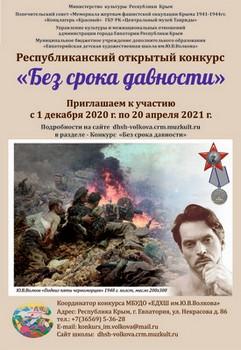 АФИША МУЗЕЯ: МАРТ 2021