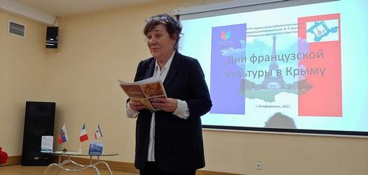 Сотрудничество музея с национально-культурными обществами республики